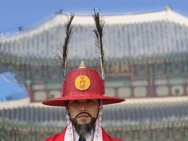 southkorea - 2016_guard